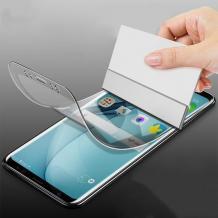 Удароустойчив протектор 3D Full Cover / Nano Flexible Screen Protector за дисплей на Motorola Moto G50 - черен