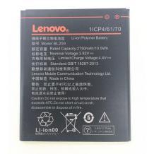 Оригинална батерия BL259 за Lenovo C2 - 2750mAh