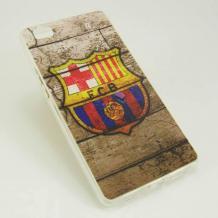 Силиконов калъф / гръб / TPU за Lenovo S60 - FC Barcelona / Retro Style