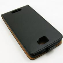 Кожен калъф Flip тефтер Flexi за Lenovo S856 - черен
