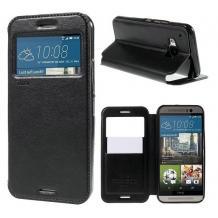 Кожен калъф Flip тефтер Roar Noble Leather View Flexi със стойка за HTC One M9 - черен