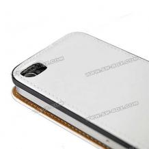 Кожен калъф Flip за Apple Iphone 4/ 4S - бял