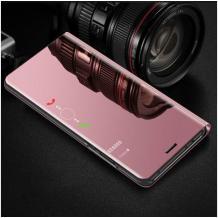 Луксозен калъф Clear View Cover с твърд гръб за Samsung Galaxy A20e - Rose Gold
