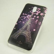 Силиконов калъф / гръб / TPU за Meizu M6 - Айфелова кула / лилави цветя