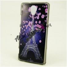 Силиконов калъф / гръб / TPU за Meizu M5c - Айфелова кула / лилави цветя