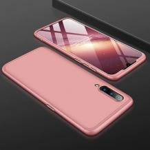 Твърд гръб Magic Skin 360° FULL за Xiaomi Mi 9 SE - Rose Gold