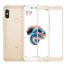 3D full cover Tempered glass screen protector Xiaomi Mi A2 / Mi 6X / Извит стъклен скрийн протектор за Xiaomi Mi A2 / Mi 6X - златист