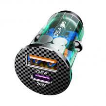 Универсално зарядно за кола USAMS US-CC127 42.5W USB 22.5W+PD 20W Mini Fast Car Charger - синьо