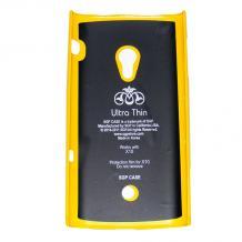 Твърд гръб / капак / SGP за Sony Ericsson Xperia X10 - жълт