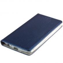 Кожен калъф Magnet Case със стойка за Lenovo Vibe K5 / Vibe K5 Plus / A6020 - син