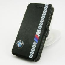 Кожен калъф Flip тефтер със стойка за Lenovo Moto Z - BMW черен с бяло райе