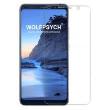Стъклен скрийн протектор / 9H Magic Glass Real Tempered Glass Screen Protector / за дисплей нa Nokia 4.2 - прозрачен