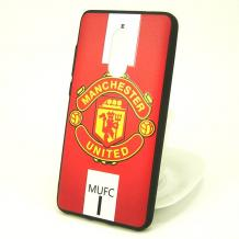 Луксозен твърд гръб за Xiaomi RedMi Note 4 / RedMi Note 4X - червен / Manchester United