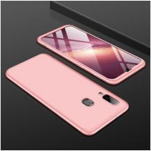 Твърд гръб Magic Skin 360° FULL за Huawei P Smart 2019 - Rose Gold