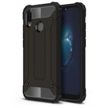 Силиконов гръб TPU Spigen Hybrid с твърда част за Samsung Galaxy M30 - черен