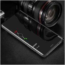 Луксозен калъф Clear View Cover с твърд гръб за Samsung Galaxy Note 10 Plus / Samsung Galaxy Note 10 Pro N976 - черен