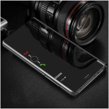 Луксозен калъф Clear View Cover с твърд гръб за Xiaomi Redmi 8A - черен