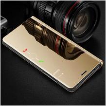 Луксозен калъф Clear View Cover с твърд гръб за Samsung Galaxy Note 10 Plus / Samsung Galaxy Note 10 Pro N976  - златист