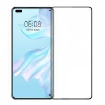 5D full cover Tempered glass Full Glue screen protector Huawei P40 Pro / Извит стъклен скрийн протектор с лепило от вътрешната страна за Huawei P40 Pro - черен