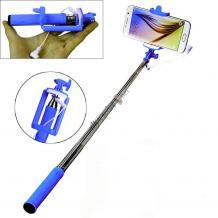 Мини селфи стик / Mini Selfie Stick Handheld Monopod - тъмно син