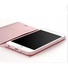 Луксозен кожен калъф Flip тефтер със стойка X-level Leshare Series за Apple iPhone 6 / iPhone 6S - Rose Gold