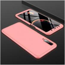 Твърд гръб Magic Skin 360° FULL за Huawei P30 - Rose Gold