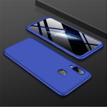 Твърд гръб Magic Skin 360° FULL за Samsung Galaxy A20e - син