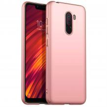 Силиконов калъф / гръб / TPU за Xiaomi Pocophone F1 - Rose Gold / мат