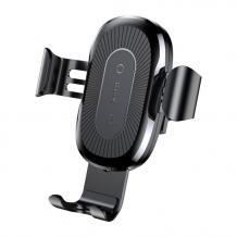 Универсална стойка за кола с безжично зареждане BASEUS Wireless Air Gravity Car - черна