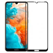Удароустойчив протектор Full Cover / Nano Flexible Screen Protector с лепило по цялата повърхност за дисплей на Huawei Y7 2019 – черен