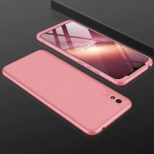 Твърд гръб Magic Skin 360° FULL за Xiaomi Redmi 9A - Rose Gold