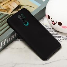 Луксозен силиконов калъф / гръб / Nano TPU за Xiaomi Redmi 9 - черен