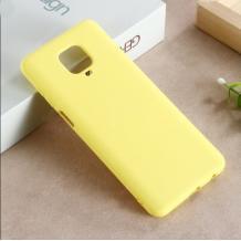 Луксозен силиконов калъф / гръб / Nano TPU за Xiaomi Redmi Note 9 - жълт