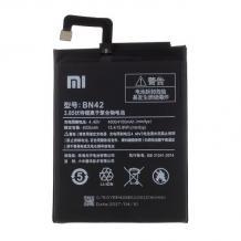 Оригинална батерия BN42 за Xiaomi RedMi 4 - 4000mAh