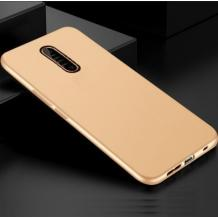 Силиконов калъф / гръб / TPU за Xiaomi Redmi 8A - златист / мат