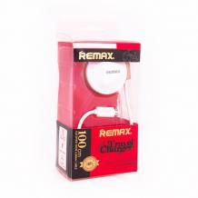 Универсално зарядно устройство / REMAX 2.1A RMX-538 Equipped with 100cm USB Cabel за Samsung, Xiaomi, Lenovo, LG, HTC, Sony, Nokia, Huawei, ZTE, BlackBerry и др