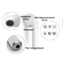 Безжична bluetooth слушалка I7S TWS / In-ear / Multipoint - Бяла