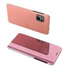 Луксозен калъф Clear View Cover с твърд гръб за Xiaomi Mi Note 10 Lite - Rose Gold