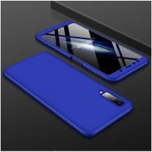 Твърд гръб Magic Skin 360° FULL за Samsung Galaxy Note 10 Plus / Note 10 Pro N976 - син