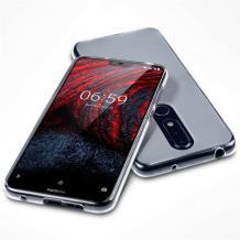 Силиконов калъф / гръб / TPU за Nokia 2.4 - прозрачен / мат