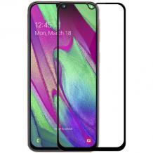 5D Full Cover Pet Glass Screen Protector Huawei P30 Pro / 5D Удароустойчив извит скрийн протектор за Huawei P30 Pro - черен