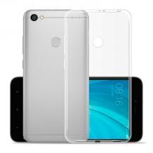 Ултра тънък силиконов калъф / гръб / TPU Ultra Thin за Xiaomi RedMi Note 5A Prime - прозрачен