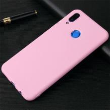 Силиконов калъф / гръб / TPU за Samsung Galaxy A30 - розов / мат