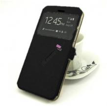 Кожен калъф Flip тефтер S-View със стойка за Motorola Moto G8 Power - черен / ромбове / Flexi