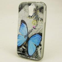 Силиконов калъф / гръб / TPU за Lenovo Vibe S1 - сив / синя пеперуда