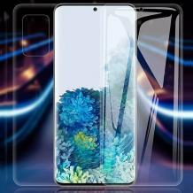 Удароустойчив извит скрийн протектор 360° / 3D Full Body Nano Shapq Memory Film / за Samsung Galaxy S20 Ultra - прозрачен / лице и гръб