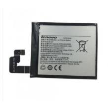 Оригинална батерия BL231 за Lenovo Vibe X2 - 2230mAh