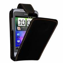 Кожен калъф за HTC Salsa - Flip