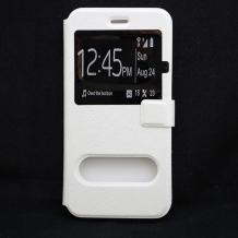 Кожен калъф Flip тефтер S-View със стойка за Apple iPhone 6 Plus / iPhone 6S Plus - бял / Flexi
