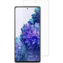 Стъклен скрийн протектор / 9H Magic Glass Real Tempered Glass Screen Protector / за дисплей на Samsung Galaxy S20 FE